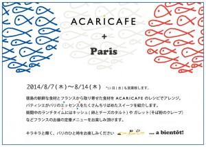 acaricafe+paris