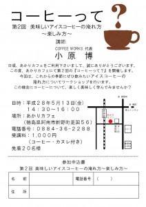 コーヒーって20001
