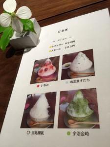 kakigori_menu