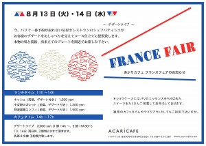 2019france