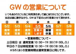 GW_000001